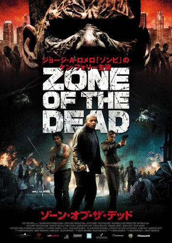 zone_of_the_dead_japan_big